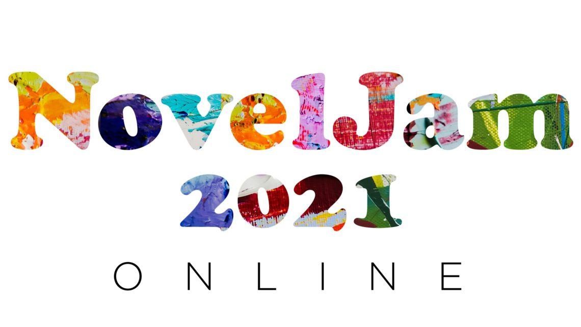 NovelJam 2021 Online 開催のお知らせと参加者の募集