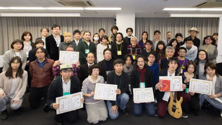 NovelJam 2017 審査結果 ~ ゼロから2日間で合計約12万字17作品が誕生!