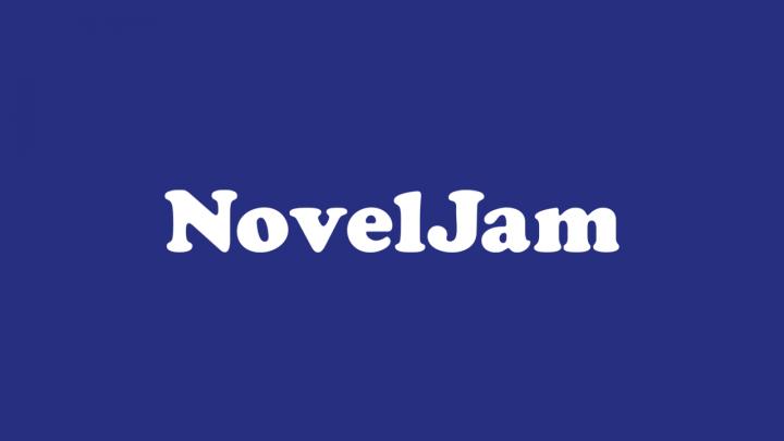 NovelJam 2018完成作品が発売中です!