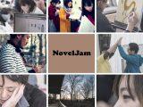 """クリエイターの""""創発""""ライブパブリッシングイベント 「NovelJam 2018秋」開催ご支援クラウドファンディングを開始"""