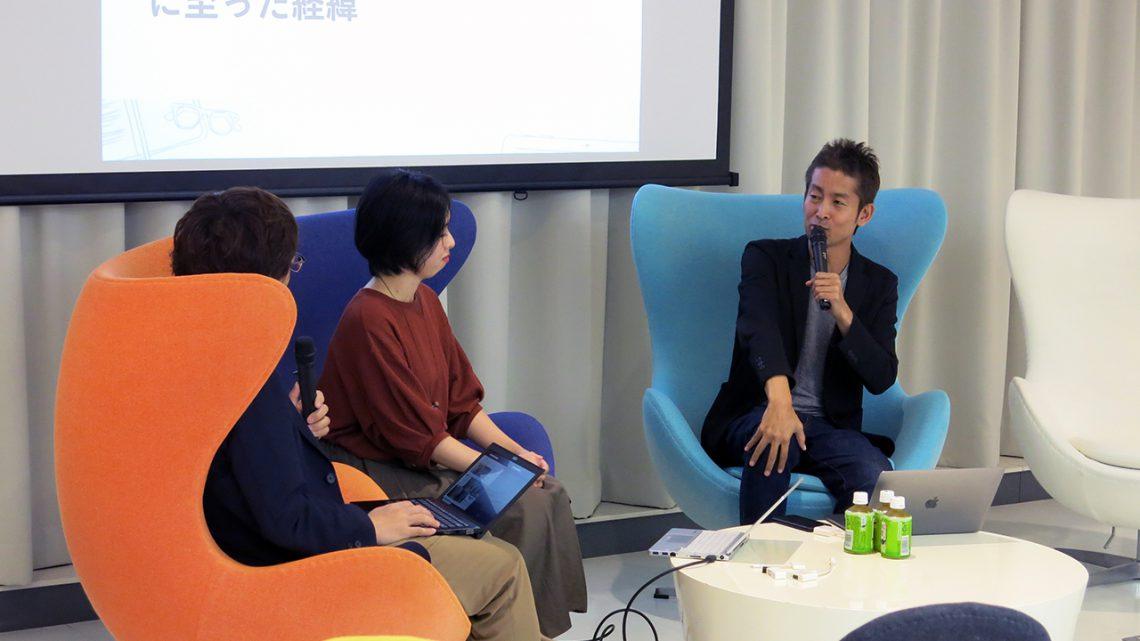 イベントレポート「出版変革期の『編集』を考える ── NovelJamとnoteが示す新しい編集者像」 #noveljam